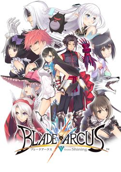 Box artwork for Blade Arcus from Shining.
