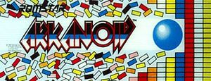 Arkanoid marquee