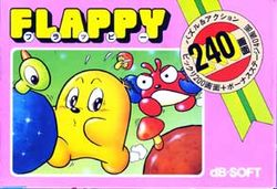 Box artwork for Flappy.