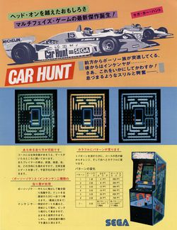 Box artwork for Car Hunt.
