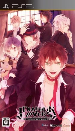 Box artwork for Diabolik Lovers.