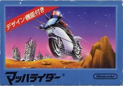 Box artwork for Mach Rider.