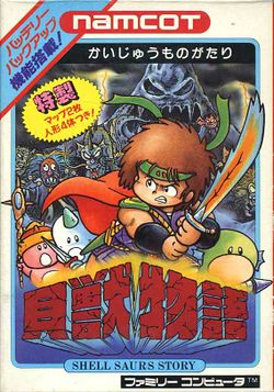 Box artwork for Kaijuu Monogatari.