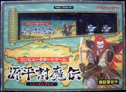 Box artwork for Genpei Touma Den: Computer Board Game.