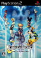 KH2 Final Mix+ box artwork.png
