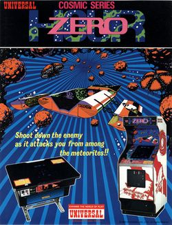 Box artwork for Zero Hour.