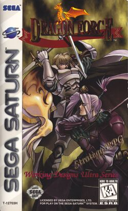Box artwork for Dragon Force.