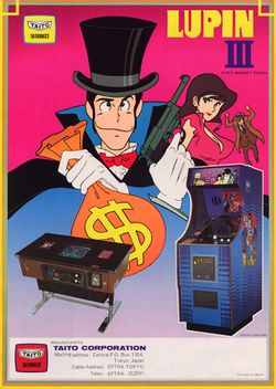 Box artwork for Lupin III.