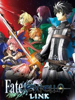 Box artwork for Fate/EXTELLA LINK.