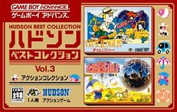 Box artwork for Hudson Best Collection Vol. 3: Action Collection.