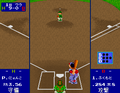 World Stadium at bat 2.png