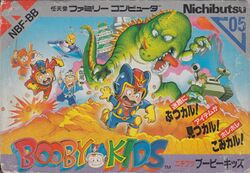 Box artwork for Booby Kids.