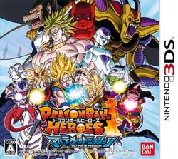 Box artwork for Dragon Ball Heroes: Ultimate Mission.