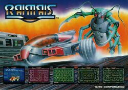 Box artwork for Raimais.