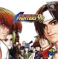 King of Fighters 98 NGCD box.jpg