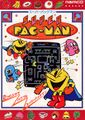 Super Pac-Man JP flyer.jpg