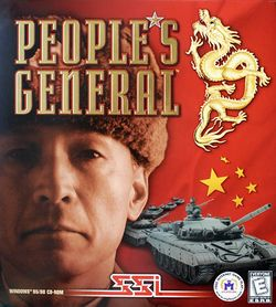 Box artwork for People's General.