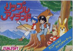 Box artwork for Ripple Island.