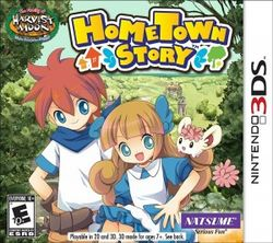 Box artwork for Hometown Story.