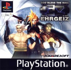 Box artwork for Ehrgeiz.