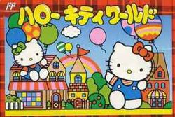 Box artwork for Hello Kitty World.