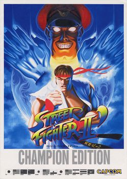 Box artwork for Street Fighter II': Champion Edition.