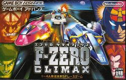 Box artwork for F-Zero Climax.