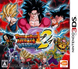 Box artwork for Dragon Ball Heroes: Ultimate Mission 2.