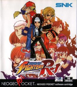 Box artwork for The King of Fighters R-1.