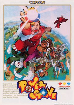 Box artwork for Power Stone.