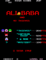 Ali Baba and 40 Thieves title screen.png