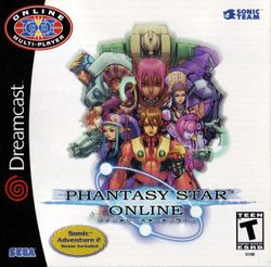 Box artwork for Phantasy Star Online.