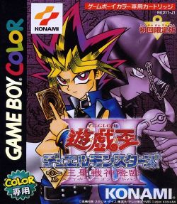Box artwork for Yu-Gi-Oh! Dark Duel Stories.