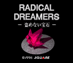 Box artwork for Radical Dreamers: Nusumenai Hooseki.