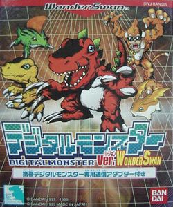 Box artwork for Digital Monster Ver. WonderSwan.