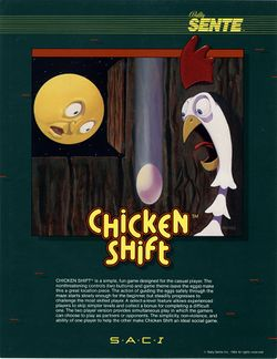 Box artwork for Chicken Shift.