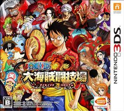 Box artwork for One Piece: Dai Kaizoku Colosseum.