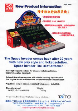 Box artwork for Space Invaders: The Beat Attacker.
