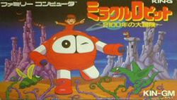 Box artwork for Miracle Ropitt: 2100-Toshi no Daibouken.