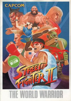 Box artwork for Street Fighter II.