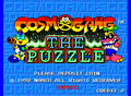 Cosmo Gang The Puzzle title screen.png