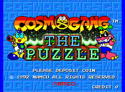 Box artwork for Cosmo Gang: The Puzzle.