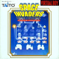 Box artwork for Space Invaders Virtual Collection.