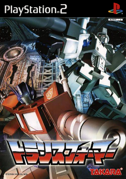 Box artwork for Transformers.