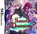 Sands of Destruction cover.jpg