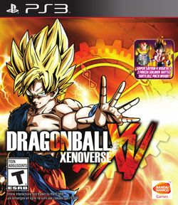 Box artwork for Dragon Ball XenoVerse.