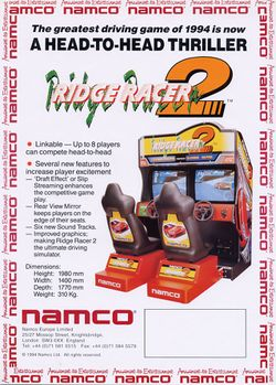Box artwork for Ridge Racer 2.