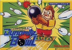 Box artwork for Dynamite Bowl.