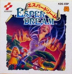 Box artwork for Esper Dream.
