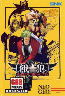 Box artwork for Garou: Mark of the Wolves.